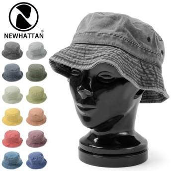 NEWHATTAN ニューハッタン 1505 PIGMENT DYED HAT ピグメントダイ ハット メンズ レディース 帽子 ブランド 人気