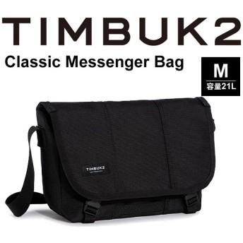 メッセンジャーバッグ TIM BUK2 ティンバック2 Classic Messenger Bag クラシックメッセンジャー Mサイズ 21L/ショルダーバッグ/110841042【取寄せ】