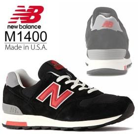 メンズ スニーカー NEWBALANCE ニューバランス シューズ 靴  M1400