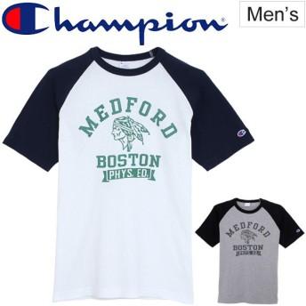 半袖Tシャツ メンズ チャンピオン champion キャンパス ラグランT スポーツカジュアル ウェア 男性用 プリントT C3K327 CAMPUS RAGLAN T-SHIRT 正規品/C3-K327