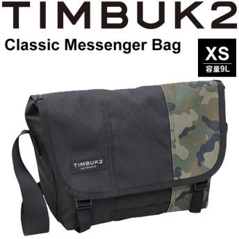 メッセンジャーバッグ TIM BUK2 ティンバック2 Classic Messenger Bag クラシックメッセンジャー XSサイズ 9L/ショルダーバッグ/110811138【取寄せ】