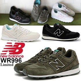 ニューバランス レディースシューズ スニーカー NEWBALANCE WR996 Limeted スエード ローカット 女性 婦人靴 靴 正規品