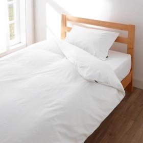 布団カバー 掛け布団カバー 日本製 19色から選べる綿100%の 掛けカバー 枕カバー ピュアホワイト 枕カバー M