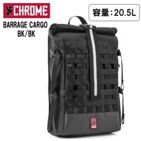CHROME クローム BARRAGE CARGO BK/BK BG163 【カバン】 バックパック リュック 通学 通勤 ファッション おしゃれ