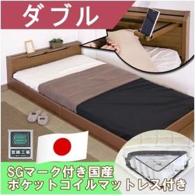 棚テーブル付フロアベッド ツートン ダブル 日本製ポケットコイルスプリングマットレス付き送料無料【オール日本製】