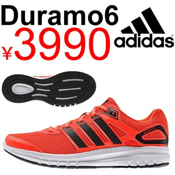 adidas アディダス メンズ ランニングシューズ デュラモ6/マラソン ジョギング スポーツ スニーカー 靴/Duramo6 B40949