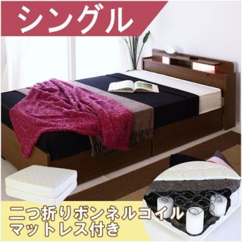 ダブル照明ベッド ブラック シングル 二つ折りボンネルコイルスプリングマットレス付き送料無料