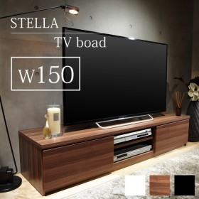 テレビボード 背面収納 テレビ台 幅150cm 北欧 木製 ローボード リビングボード テレビラック リビング収納 おしゃれ ステラ
