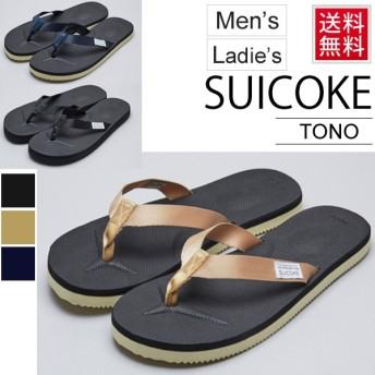 サンダル メンズ レディース トングサンダル/スイコック SUICOKE TONO ビーチサンダル ビーサン /TONO-OG-021
