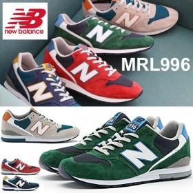 スニーカー メンズ ニューバランス newbalance MRL996 リミテッドモデル ローカット シューズ 男性 D幅 紳士靴 スポーツ カジュアル 正規品/NB-MRL996-