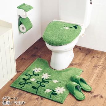 トイレマット シビラ フラワー 洗える すべりにくい 綿100% エレガント おしゃれ グリーン ミニマットのみ