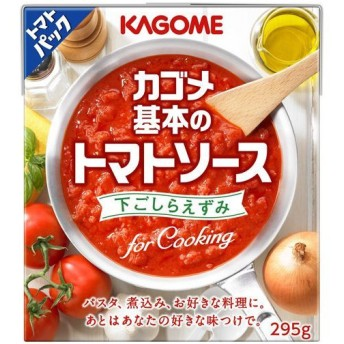 カゴメ トマトパック 基本のトマトソース for Cooking 295g