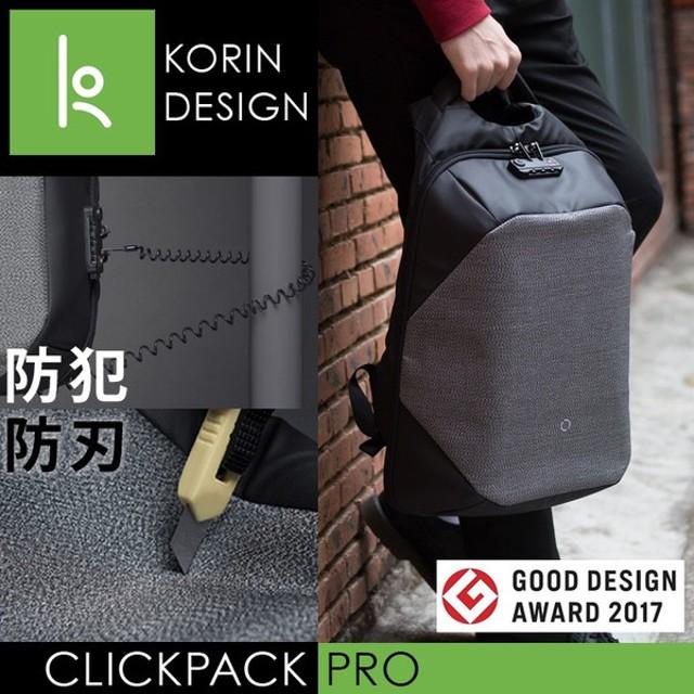 0d53cab01f KORIN DESIGN コリンデザイン CLICKPACK PRO 通販 LINEポイント最大0.5 ...