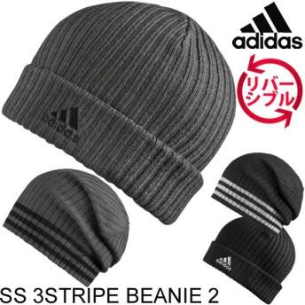 ニットキャップ 帽子 リバーシブル ニット帽 アディダス adidas ビーニー ワッチ メンズ /LLZ62