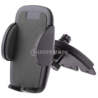 車載ホルダー ABS樹脂製 カー CDスロットポート マウント 携帯電話スタンド ホルダー 全4色選べる - ブラック