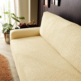 ソファーカバー ソファー ソファ カバー ジャカード織り 洗える ずれにくい スペイン製 リビング おしゃれ アイボリー 1人掛け用(肘掛けなし)