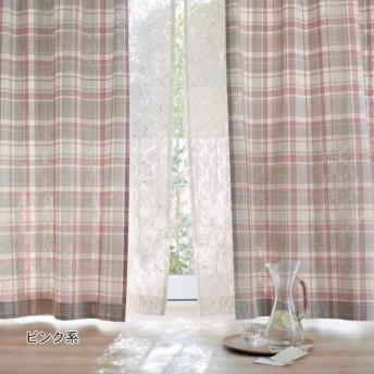 カーテン カーテン 先染めチェックの綿混カーテン 2枚 ピンク系 約100×110
