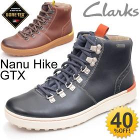 クラークス Clarks /メンズ シューズ ブーツ 靴 /Nanu Hike GTX ナヌハイクGTX/本革 レザー
