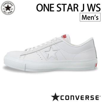 コンバース メンズスニーカー ONE STAR J WS レザースニーカー 男性用 ローカット ホワイト 白 シューズ 靴 converse ワンスター