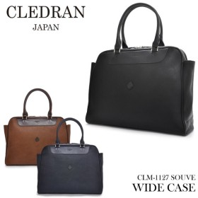 CLEDRAN クレドラン SOUVE WIDE CASE レザートートバッグ CLM-1127