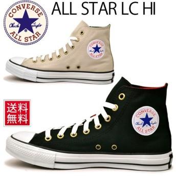 コンバース スニーカー CONVERSE ALL STAR 靴 メンズ レディース シューズ ハイカット オールスター ランニングチェック LC HI converse