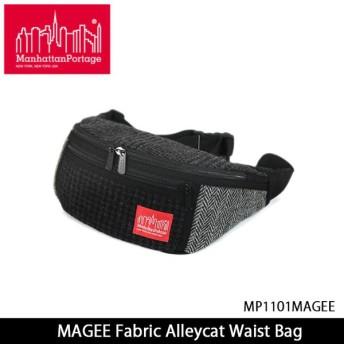 正規品 マンハッタンポーテージ Manhattan Portage ウエストバッグ MAGEE Fabric Alleycat Waist Bag MP1101MAGEE