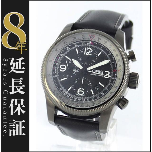 2bbf2ce48b オリス ビッグクラウン クロノグラフ 腕時計 メンズ ORIS 675 7648 4264_8
