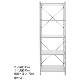 スチールラック オープンラック ベルメゾンデイズ シェルフ ホワイト I/60×172