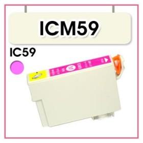 エプソン用互換インク ICM59 マゼンタ ICチップ付き!