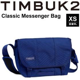 メッセンジャーバッグ TIM BUK2 ティンバック2  Classic Messenger Bag クラシックメッセンジャー XSサイズ 9L/ショルダーバッグ /110811042【取寄せ】