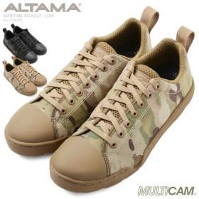 ALTAMA アルタマ MARITIME ASSAULT タクティカルスニーカー LOW - MultiCam ローカット メンズ ミリタリー 靴 シューズ 迷彩 カモ柄 マルチカム ブランド