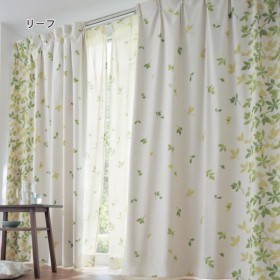 カーテン カーテン 光沢のきれいなシャンタン遮光 遮熱カーテン リーフ 約100×110 2枚