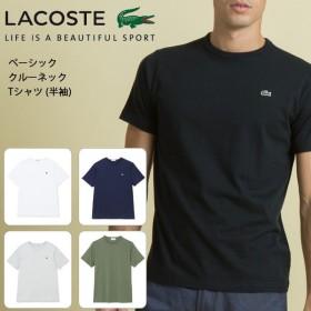 【期間限定ポイント15倍】LACOSTE ラコステ Tシャツ ベーシッククルーネックTシャツ (半袖) TH622EL 【服】【t-cnr】【メール便・代引不可】