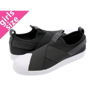 adidas SUPERSTAR Slip On W  アディダス スーパースター スリッポン ウィメンズ BLACK/BLACK/WHITE レディース スニーカー 黒 ブラック by2884