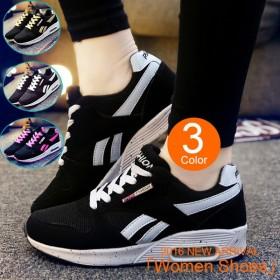 ウォーキングシューズ スポーツシューズ スニーカー ランニング エアソール 歩行姿勢調整 矯正靴 ダイエット レディース