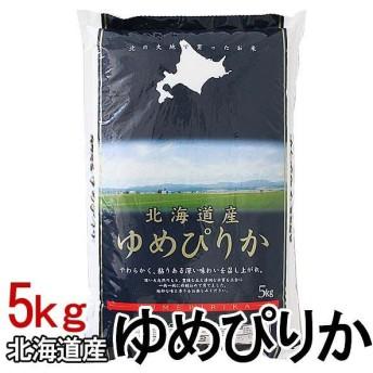 お米 5キロ 北海道産 ゆめぴりか 5kg 米 ごはん うるち米 精白米
