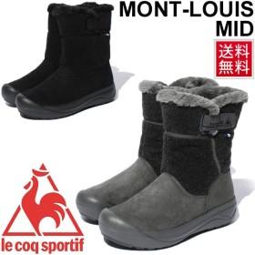 ルコック レディース ウィンターブーツ Le Coq Sportif MONT-LOUIS MID 靴 ミッドカット ミドル丈 防寒 雪道 女性 婦人 QFM6401 カジュアル/QFM-6401