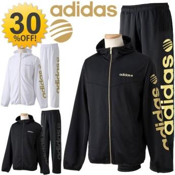 ジャージ上下セット・アディダス adidas/ ビッグロゴ トラックジャケット ロングパンツ/ パーカー ルームウェア・スポーツウェア/DDD58-DDD60