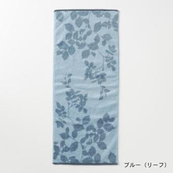 タオル ふわふわ無撚糸のタオル ブルー リーフ ハンガーに干せるバスタオル