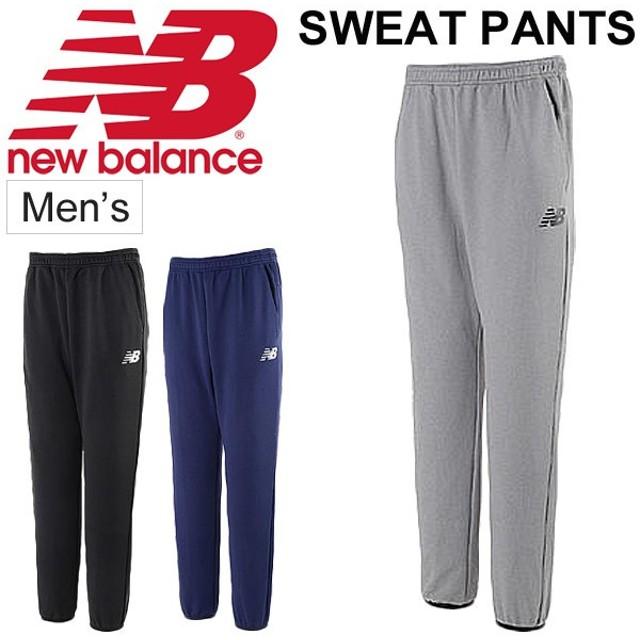 スウェット ロングパンツ メンズ ニューバランス newbalance プラクティスパンツ 裏起毛 スエット 男性用 トレーニングウェア /JMPF7324【取寄】