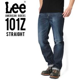 Lee リー AMERICAN RIDERS 101Z ストレート デニムパンツ 濃色ブルー 【LM5101-526】 メンズ ジーンズ ジーパンブランド メーカー