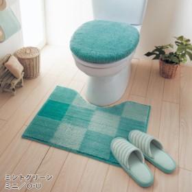 トイレマットのみ 洗える ミニ おしゃれ 安い シンプル 北欧 ふかふか ふわふわ 滑りにくい パイル素材 新生活 模様替え ミントグリーン ブロック柄