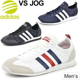 アディダス スニーカー メンズ シューズ  adidas neo VS JOG ローカット VSジョグ レトロランニング 男性用 くつ 靴/BB9677/BB9678/AW4702/VSJOG