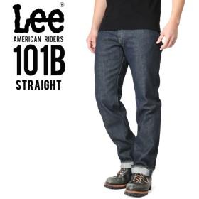 Lee リー AMERICAN RIDERS 101B ストレート デニムパンツ ダークインディゴ【LM5010-500】 メンズ ジーンズ ジーパンブランド メーカー