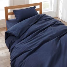 布団カバー 掛け布団カバー 日本製 19色から選べる綿100%の 掛けカバー 枕カバー ネイビー 掛け布団カバー セミダブル