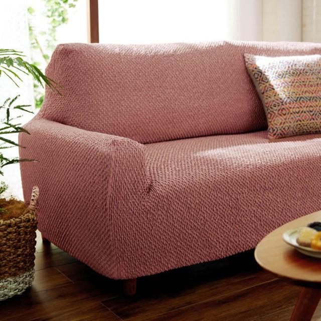 ソファーカバー ソファー ソファ カバー ジャカード織り 洗える ずれにくい スペイン製 リビング おしゃれ グレイッシュピンク オットマン用