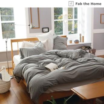 枕カバー 寝具 綿100% 枕 ピロー ケース シンプル フェザーグレー 約43×63cm用