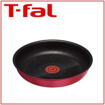 ティファール フライパン 26cm IH対応 インジニオ・ネオ IHルビー・エクセレンス L66305 単品:フタと取っ手は付属しません T-fal