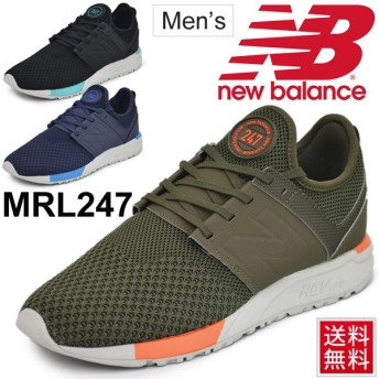 スニーカー メンズ ニューバランス newbalance 247 男性用 ローカット シューズ 靴 D幅 スポーツカジュアル 正規品/M560