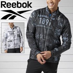 ウインドブレーカー メンズ/リーボック Reebok OSR ランニングジャケット ジョギング トレーニング ジム アウター 男性用 BK7135 BK7337 正規品/BWW83